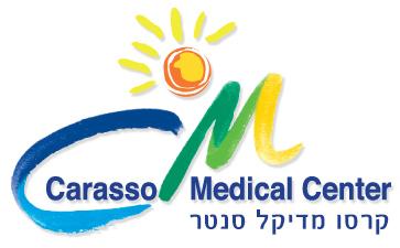פרופסור רפאל (רפי) קרסו, קרסו מדיקל סנטר |  carasso medical center